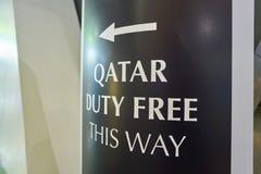 Κατάρ duty free Στοκ Εικόνες
