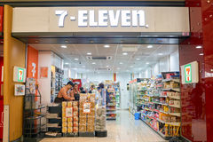 κατάστημα 7-ένδεκα Στοκ εικόνα με δικαίωμα ελεύθερης χρήσης