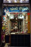 Κατάστημα αρώματος στα bazaars της Δαμασκού, Συρία στοκ εικόνες
