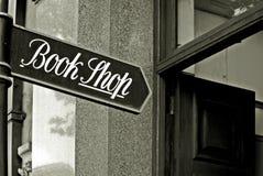 Κατάστημα βιβλίων Στοκ Φωτογραφία