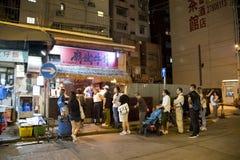 Κατάστημα εντοσθίων βόειου κρέατος οδών ναών Χονγκ Κονγκ Στοκ εικόνα με δικαίωμα ελεύθερης χρήσης