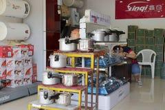 Κατάστημα εξοπλισμού κουζινών και λουτρών Στοκ εικόνες με δικαίωμα ελεύθερης χρήσης