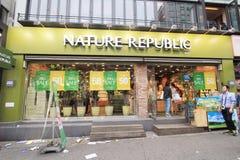 Κατάστημα δημοκρατιών φύσης στη Σεούλ Στοκ Εικόνες
