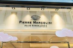Κατάστημα καραμελών ο αποκαλούμενος Pierre Marcolini στις Βρυξέλλες, Βέλγιο στοκ φωτογραφίες με δικαίωμα ελεύθερης χρήσης