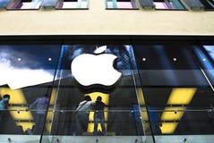 κατάστημα μήλων Στοκ φωτογραφία με δικαίωμα ελεύθερης χρήσης