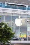 Κατάστημα μήλων του Χογκ Κογκ Στοκ φωτογραφία με δικαίωμα ελεύθερης χρήσης