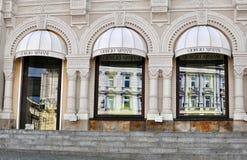 Κατάστημα ναυαρχίδων του Giorgio Armani Στοκ φωτογραφία με δικαίωμα ελεύθερης χρήσης