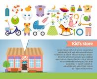 κατάστημα παιδιών Ιματισμός και παιχνίδια παιδιών απεικόνιση αποθεμάτων