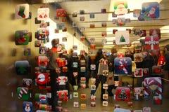 κατάστημα παρουσίασης μή&lambd Στοκ εικόνα με δικαίωμα ελεύθερης χρήσης
