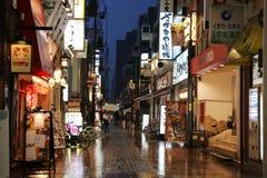 κατάστημα στη Χιροσίμα, Ιαπωνία Εντελώς από την ατομική βόμβα Στοκ εικόνα με δικαίωμα ελεύθερης χρήσης