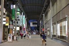 κατάστημα στη Χιροσίμα, Ιαπωνία Εντελώς από την ατομική βόμβα Στοκ Εικόνες