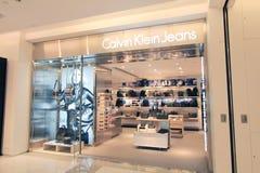 Κατάστημα τζιν του Calvin klein στο Χογκ Κογκ στοκ φωτογραφίες με δικαίωμα ελεύθερης χρήσης