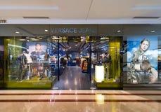 Κατάστημα τζιν Versace στη λεωφόρο Suria KLCC, Μαλαισία Στοκ Φωτογραφία