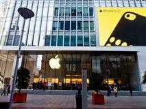Κατάστημα της Apple, Σαγκάη, Κίνα 5 Στοκ εικόνα με δικαίωμα ελεύθερης χρήσης