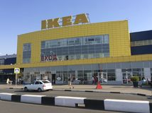 Κατάστημα της IKEA, Μόσχα Στοκ εικόνες με δικαίωμα ελεύθερης χρήσης