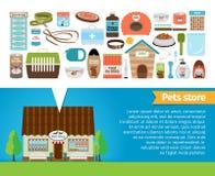 Κατάστημα της Pet Εξαρτήματα κατοικίδιων ζώων και κατάστημα κτηνιάτρων απεικόνιση αποθεμάτων