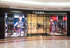 Κατάστημα της Prada στη λεωφόρο Suria KLCC, Κουάλα Λουμπούρ Στοκ Φωτογραφίες