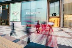 Κατάστημα της Tiffany & επιχείρησης, Πεκίνο Στοκ Εικόνες