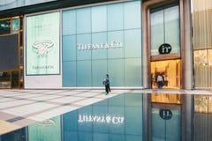 Κατάστημα της Tiffany & επιχείρησης, Πεκίνο Στοκ Φωτογραφίες