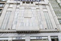 Κατάστημα της Zara στο Βερολίνο, Γερμανία Στοκ φωτογραφίες με δικαίωμα ελεύθερης χρήσης