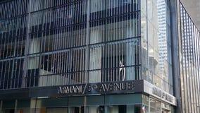 Κατάστημα του Armani στην πόλη της Νέας Υόρκης Στοκ εικόνα με δικαίωμα ελεύθερης χρήσης