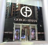 Κατάστημα του Giorgio Armani στο Χονγκ Κονγκ Στοκ Εικόνες