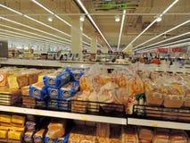 Κατάστημα τροφίμων μέσα στη λεωφόρο των εμιράτων στοκ εικόνες με δικαίωμα ελεύθερης χρήσης