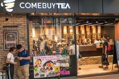 Κατάστημα τσαγιού καφέ Χονγκ Κονγκ Στοκ εικόνες με δικαίωμα ελεύθερης χρήσης