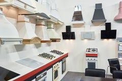 Κατάστημα των συσκευών κουζινών Στοκ εικόνες με δικαίωμα ελεύθερης χρήσης
