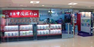 Κατάστημα υπηρεσιών ταξιδιού της Κίνας στο Χογκ Κογκ Στοκ Φωτογραφίες