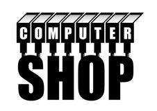 Κατάστημα υπολογιστών Στοκ Εικόνες