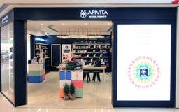 Κατάστημα Apivita στο Χονγκ Κονγκ Στοκ Εικόνες