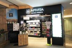 Κατάστημα Apivita στο Χονγκ Κονγκ Στοκ φωτογραφία με δικαίωμα ελεύθερης χρήσης