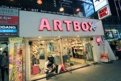 Κατάστημα Artbox στη Σεούλ Στοκ φωτογραφίες με δικαίωμα ελεύθερης χρήσης