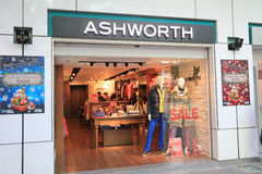 Κατάστημα Ashworth στη Hong kveekoong Στοκ Εικόνα