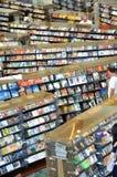 κατάστημα Cd στοκ εικόνα με δικαίωμα ελεύθερης χρήσης