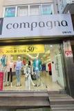 Κατάστημα Compagna σε Jeju, Νότια Κορέα Στοκ φωτογραφία με δικαίωμα ελεύθερης χρήσης