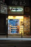 Κατάστημα Fornetti στοκ φωτογραφίες