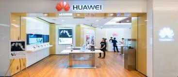 Κατάστημα Huawei σε Suria KLCC, Κουάλα Λουμπούρ, Μαλαισία Στοκ Εικόνες
