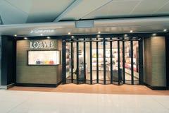 Κατάστημα Loewe στο διεθνή αερολιμένα Χονγκ Κονγκ Στοκ Φωτογραφίες