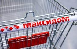Κατάστημα Maksidom κάρρων αγορών Στοκ φωτογραφίες με δικαίωμα ελεύθερης χρήσης