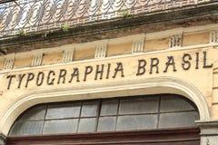 Κατάστημα Tipographia Στοκ φωτογραφία με δικαίωμα ελεύθερης χρήσης