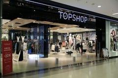Κατάστημα Topshop Το τοπ κατάστημα είναι μια βρετανική μόδα Στοκ Φωτογραφίες