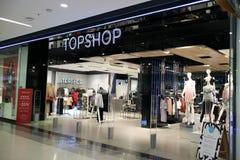 Κατάστημα Topshop Το τοπ κατάστημα είναι μια βρετανική μόδα Στοκ Φωτογραφία