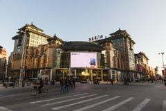 Κατάστημα Wangfujing της Apple Στοκ εικόνα με δικαίωμα ελεύθερης χρήσης