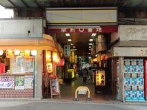 Κατά τη διαδρομή στην οδό αγοράς Otesuji στην περιοχή του Κιότο Kansai Στοκ φωτογραφία με δικαίωμα ελεύθερης χρήσης
