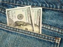 Κατανάλωση χρημάτων Στοκ Φωτογραφίες