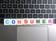 Καταναλωτής λέξης στο υπόβαθρο πληκτρολογίων στοκ φωτογραφία με δικαίωμα ελεύθερης χρήσης
