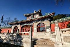 Κατασκευή της Δημοκρατίας της Κίνας - ταχυδρομείο Στοκ φωτογραφίες με δικαίωμα ελεύθερης χρήσης