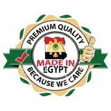 Κατασκευασμένος στην Αίγυπτο, γραμματόσημο εξαιρετικής ποιότητας/ετικέτα Στοκ φωτογραφία με δικαίωμα ελεύθερης χρήσης